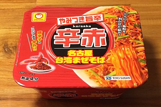 やみつき旨辛 辛赤 名古屋台湾まぜそば|カップ麺・ラーメン レビューブログ「きょうも食べてみました」