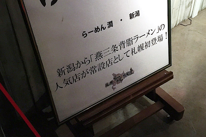 f:id:yuki53:20180430163623j:plain