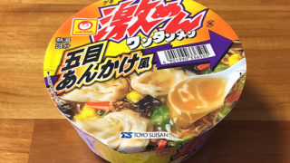五目あんかけ風 激めんワンタンメン 食べてみました!とろみの付いたスープが旨い五目あんかけ風!