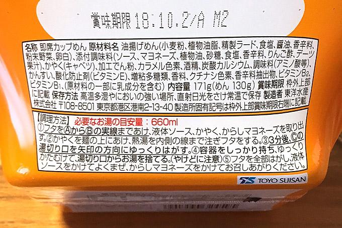 f:id:yuki53:20180505100123j:plain