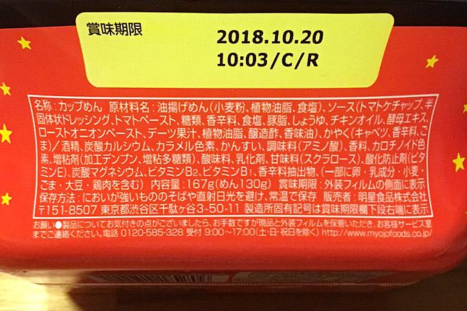 f:id:yuki53:20180508202846j:plain
