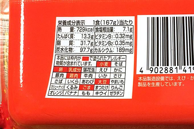 f:id:yuki53:20180508202847j:plain