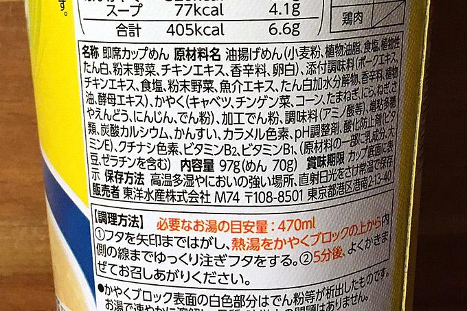 f:id:yuki53:20180511201548j:plain