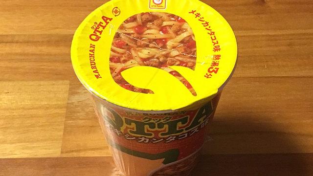 クッタ(QTTA)メキシカンタコス味 食べてみました!香ばしくスパイシーな風味がたまらないタコス味!