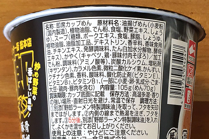 f:id:yuki53:20180516140400j:plain