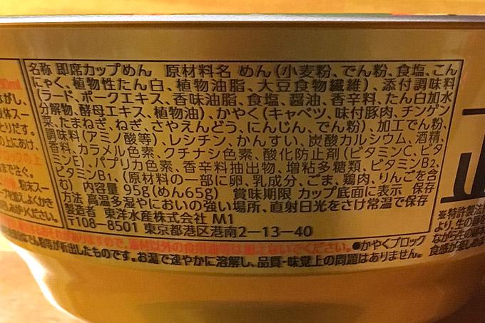 f:id:yuki53:20180524202025j:plain