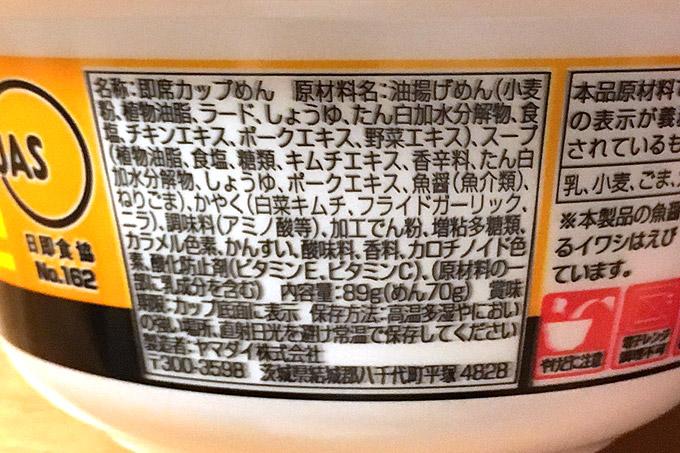f:id:yuki53:20180525201305j:plain