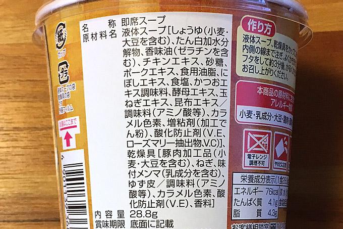 f:id:yuki53:20180526205948j:plain