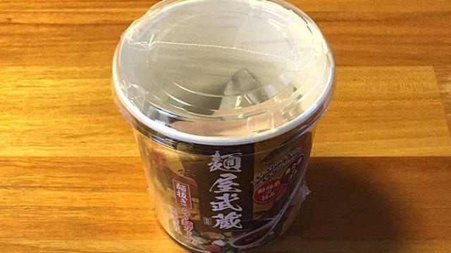 麺屋武蔵監修 ら~麺スープ 濃厚醤油味 食べてみました!魚介系・動物系の旨みを利かせた香り高い一杯!