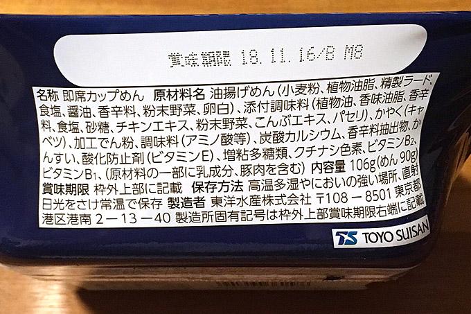 f:id:yuki53:20180531204006j:plain