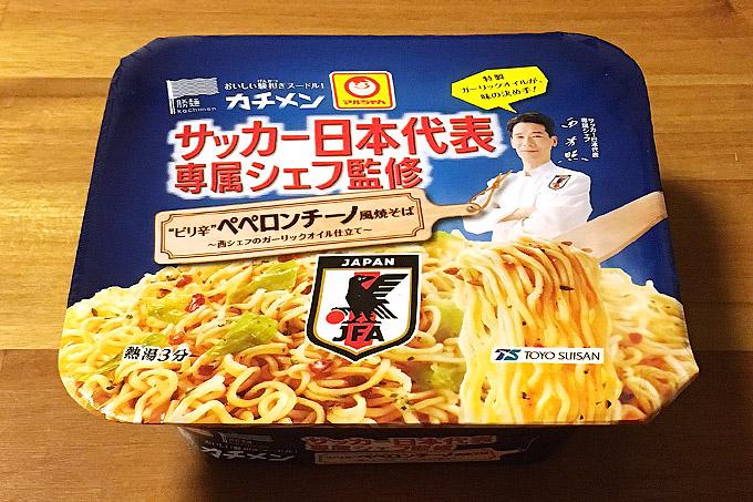 カチメン サッカー日本代表専属シェフ監修 ぺペロンチーノ風焼そば 食べてみました!ガーリックオイルが美味しく利いたペペロンチーノ風!