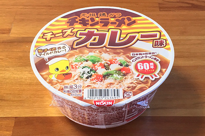 ペヤング 回鍋肉風やきそば 食べてみました!回鍋肉の旨味を濃厚にアレンジした美味い一杯!