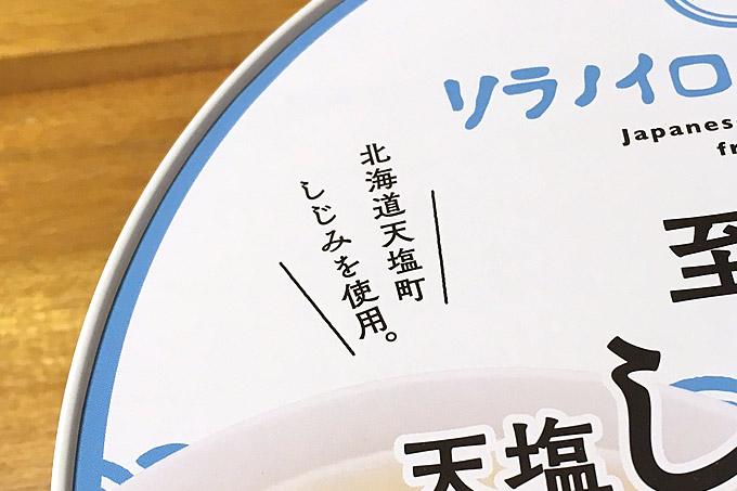 f:id:yuki53:20180602081726j:plain