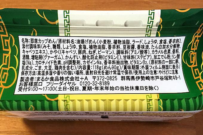 f:id:yuki53:20180602132645j:plain