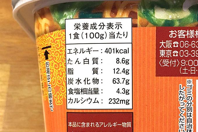 f:id:yuki53:20180605194419j:plain