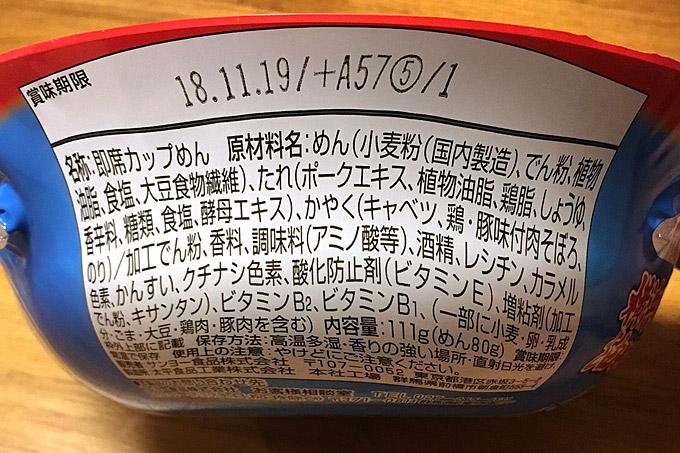 f:id:yuki53:20180605224946j:plain