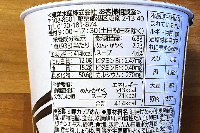 f:id:yuki53:20180606185800j:plain