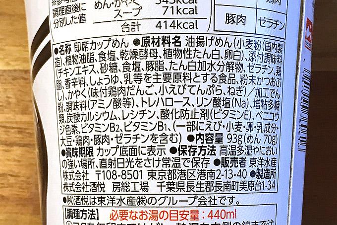 f:id:yuki53:20180606185801j:plain