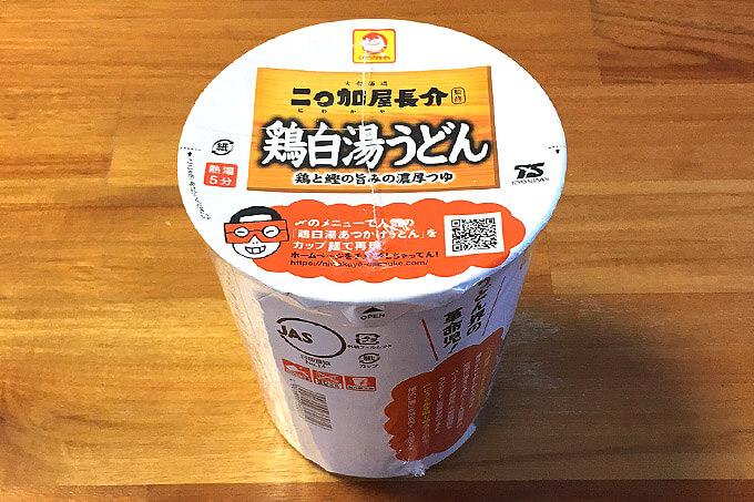 二〇加屋(にわかや)長介 鶏白湯うどん 食べてみました!鶏白湯スープに鰹の旨みを利かせたシメにもぴったりな一杯!