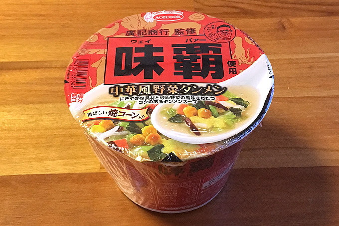 ラーメン スープ ウェイパー