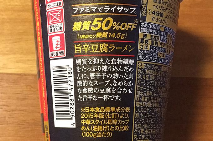 f:id:yuki53:20180608190248j:plain