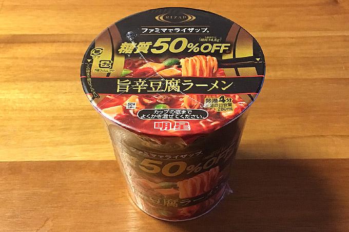 ライザップ 旨辛豆腐ラーメン 食べてみました!唐辛子を利かせた旨辛チゲ風スープが美味い一杯!