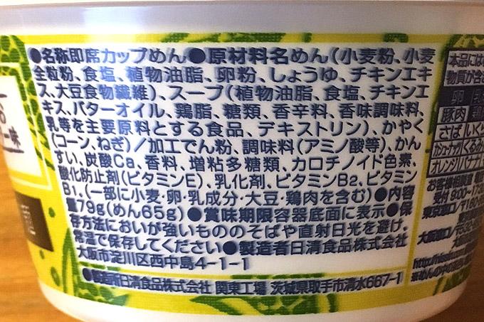 f:id:yuki53:20180609084937j:plain