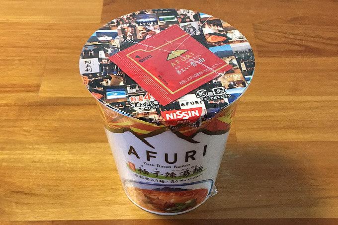AFURI 限定柚子辣湯麺 食べてみました!人気のメニューに炙りコロチャーシューが入って復活!