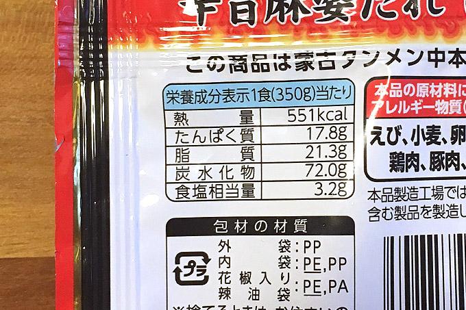 f:id:yuki53:20180613193532j:plain