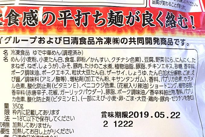 f:id:yuki53:20180613193533j:plain