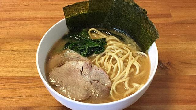 宅麺で「横浜家系ラーメン 作田家 暴君RA-MEN」を注文してみました!ストレートに美味い家系のクセになる一杯!