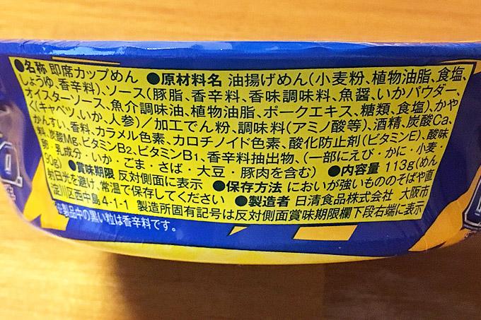 f:id:yuki53:20180618185003j:plain