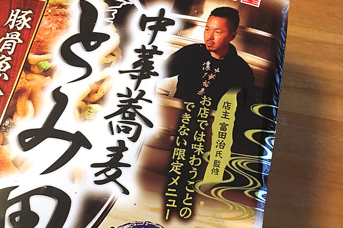 f:id:yuki53:20180619201002j:plain
