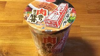 厚切太麺 肉盛り濃コク豚骨ラーメン 食べてみました!豚骨の旨みが存分に楽しめるコク深い一杯!