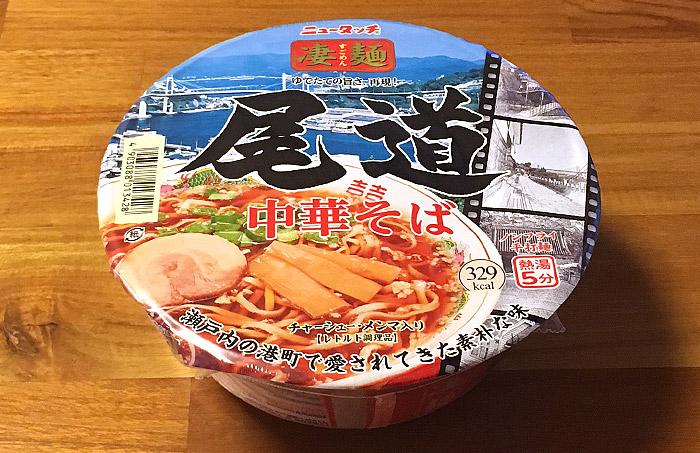 """凄麺 尾道中華そば 食べてみました!尾道の""""中華そば""""を再現した素朴ながらもコク深い一杯!"""