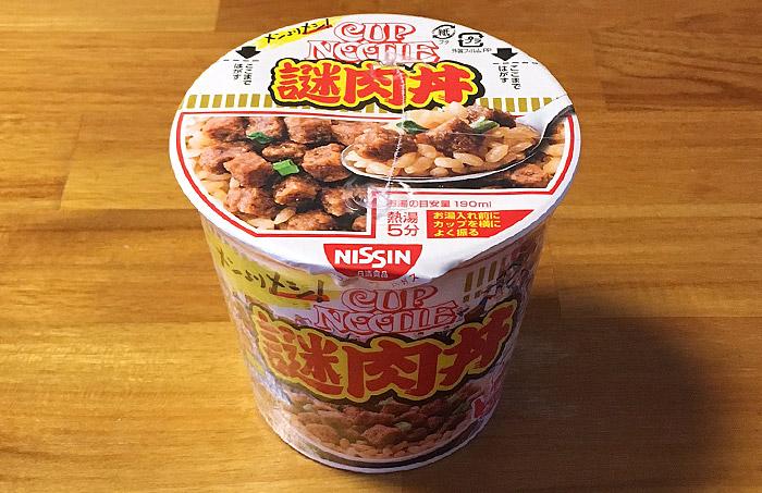 カップヌードル謎肉丼 食べてみました!あの話題の謎肉丼がカップメシに登場!