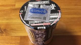「坂内食堂」カップ麺!サッポロ一番 坂内食堂 喜多方本店 中華そば 食べてみました!
