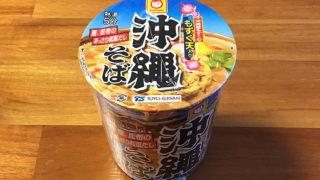沖縄そば もずく天入り 食べてみました!魚介ダシが美味しく利いた沖縄そば!