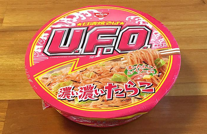 日清焼そばU.F.O. 濃い濃いたらこ 食べてみました!たらこの美味しさが味濃く仕上がった旨い一杯!