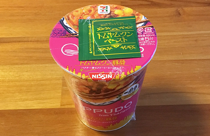 IPPUDO(一風堂)タイ トムヤムクン豚骨 食べてみました!トムヤムクンに豚骨スープがバランス良く仕上がったエスニックな一杯!