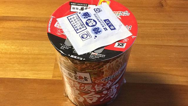 麺処若武者 特濃旨辛鶏台湾 食べてみました!唐辛子とラー油の辛みが利いたコク深い鶏白湯スープ!
