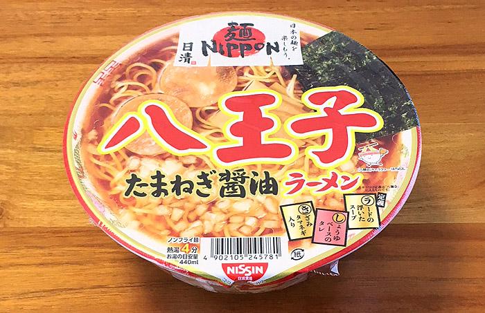 日清麺NIPPON 八王子たまねぎ醤油ラーメン 食べてみました!たまねぎの甘みが利いたコク深い八王子ラーメン!