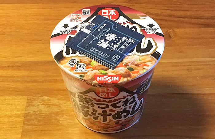 日清 日本めし 鶏つくね豚汁めし 食べてみました!野菜と豚肉の旨味が利いたコク深い創作雑炊メニュー!