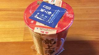 龍上海カップ麺!セブンプレミアム 銘店紀行 龍上海 食べてみました!