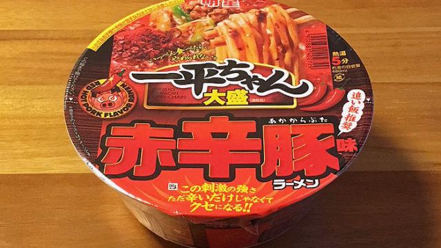 一平ちゃん大盛 赤辛豚味ラーメン 食べてみました!豚の旨みを利かせた濃厚な辛口醤油ラーメン!