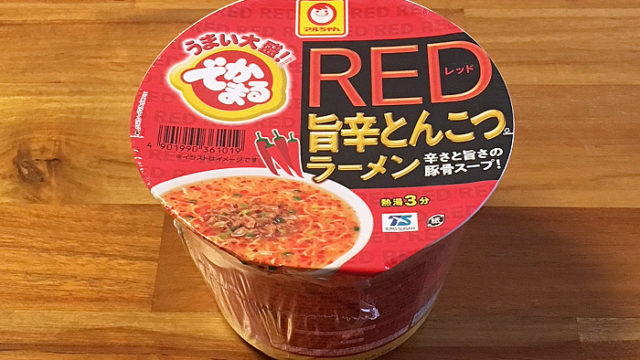 でかまる RED旨辛とんこつラーメン 食べてみました!唐辛子を利かせたコク深い豚骨ラーメン!