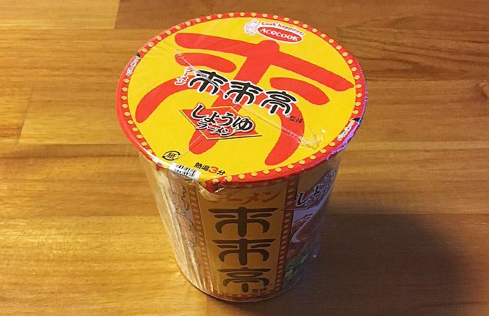 来来亭 しょうゆラーメン 食べてみました!背脂によるコク深いスープが美味い濃厚な一杯!