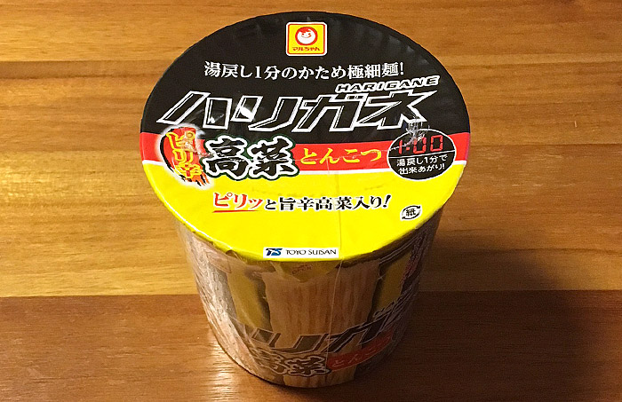 ハリガネ ピリ辛高菜とんこつ 食べてみました!ピリッとした辛子高菜が美味い本格的な一杯!
