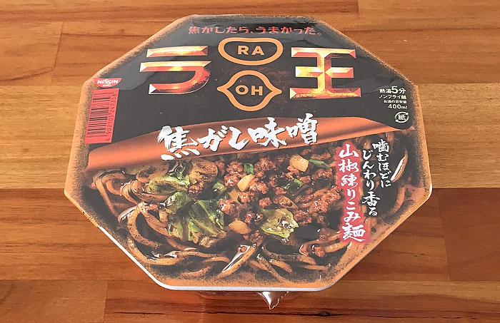 日清ラ王 焦がし味噌 食べてみました!香ばしいにんにくの旨味が味噌スープに美味しく利いた風味豊かな一杯!