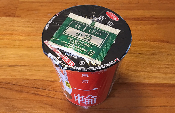 """「一輪」監修カップ麺 """"東京 一輪 旨辛麺"""" 唐辛子を利かせた""""辛麺""""を再現した後味の良い一杯!"""